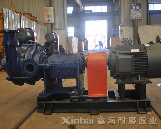Wear – resistant Slurry Pump