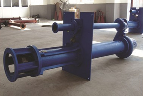 Submerged slurry pump